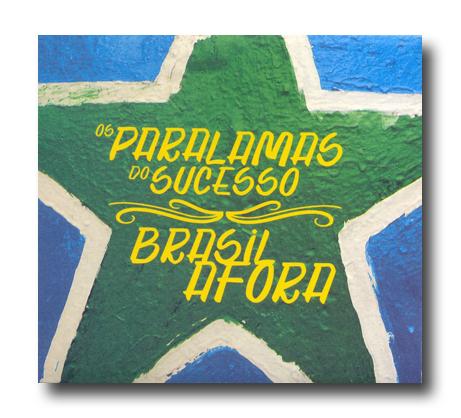 os paralamas do sucesso uma brasileira